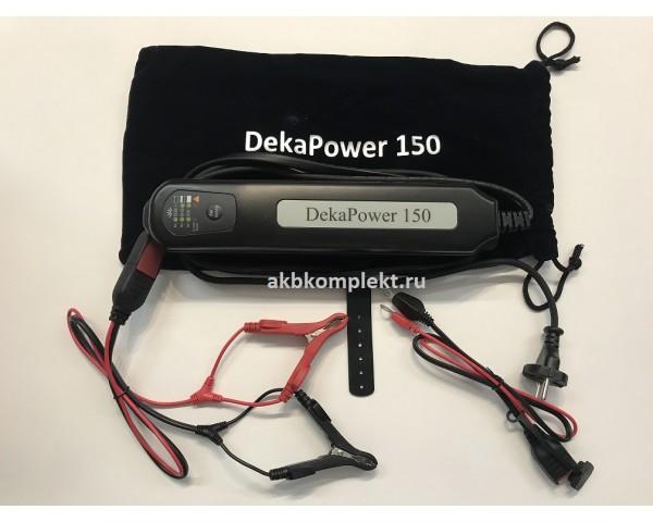 Зарядное устройство DekaPower 150